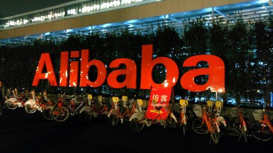 美国法官驳回阿里巴巴对迪拜加密货币公司商标权诉讼
