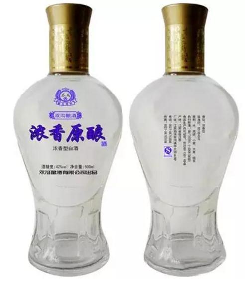 江苏双沟酿酒公司的浓香原酿酒被检出氰化物超标。网络资料