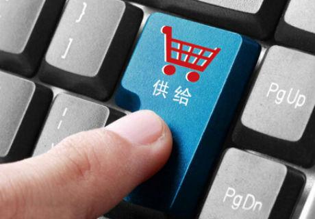 中国经济的高速增长真的结束了吗?