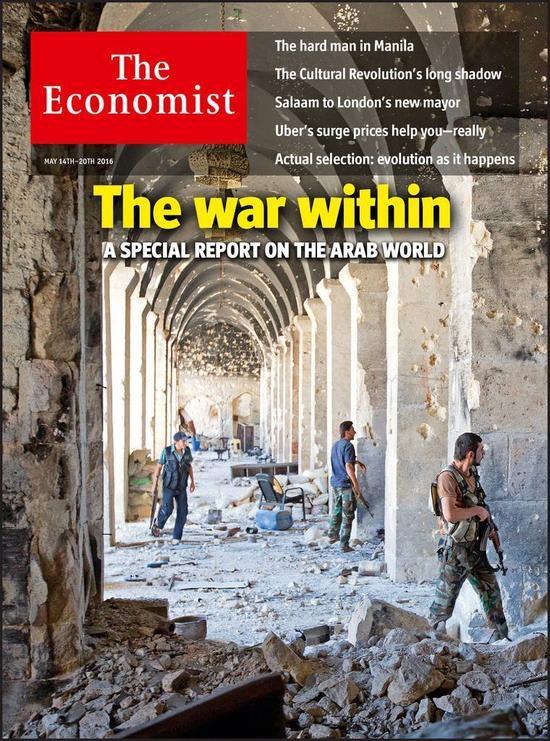 《经济学人》本周刊的封面