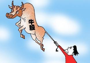 学会找出牛股技术优势