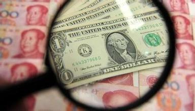 不应对人民币汇率稳定过度悲观