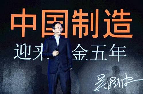 吴晓波在演讲现场