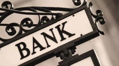 营改增后银行业税负降了吗
