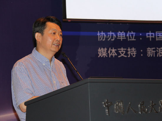 国务院发展研究中心副主任、党组成员隆国强