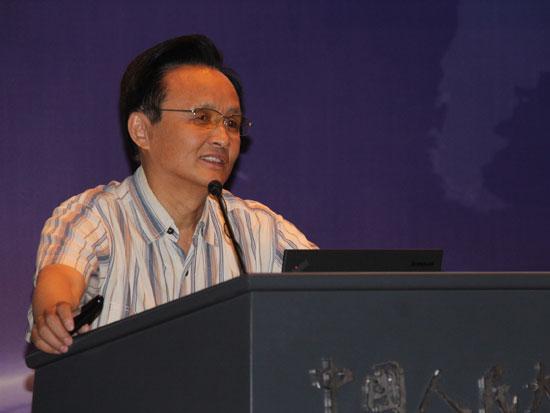 北京大学经济学院教授萧琛