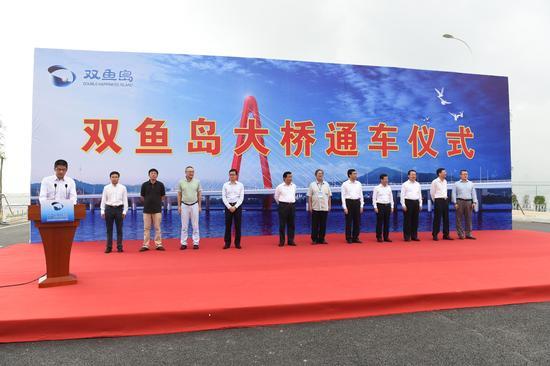 """""""可以说双鱼岛的开发是漳州开发区发展过程中转型升级的重要标志,如果"""