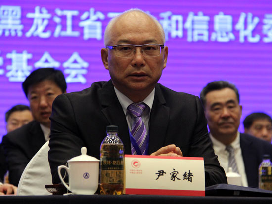 中国兵器工业集团公司董事长尹家绪