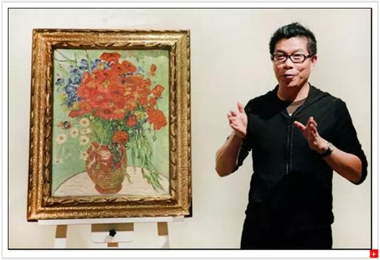 王中军和梵高的《雏菊与罂粟花》