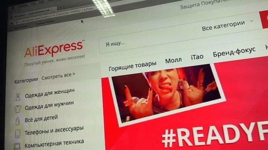 7个月只卖24单 俄政府向中国网销商品计划惨败图片