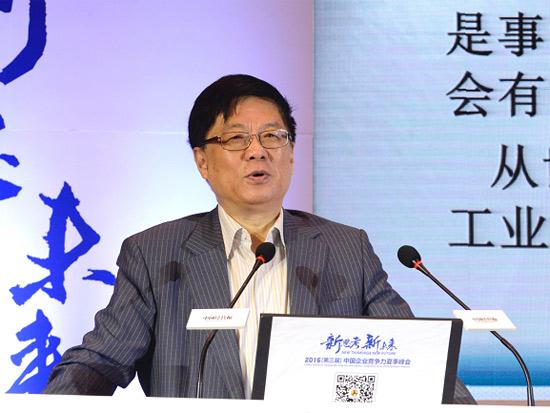 中国社会科学院学部委员、《中国经营报》社长金碚