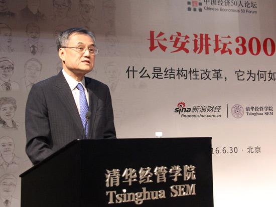 中国经济50人论坛成员、清华大学经济管理学院院长钱颖一