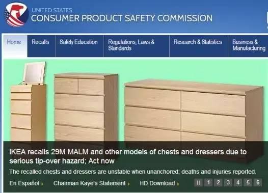 美国消费品安全委员会宣布,由于存在可能翻倒的风险,宜家已同意在美国召回包括畅销的马尔姆(Malm)系列在内的2900万个抽屉柜。