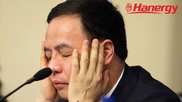 谷底汉能:去年巨亏122亿港元