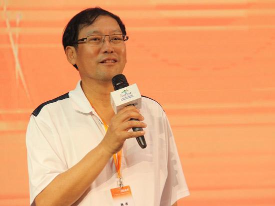 BVCF基金创始合伙人杨志