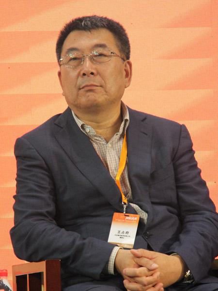北京康洁家具有限公司董事长王占府