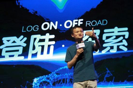 巴巴董事局主席马云在荣威RX5发布仪式上发表演讲.新华社发-大器高清图片