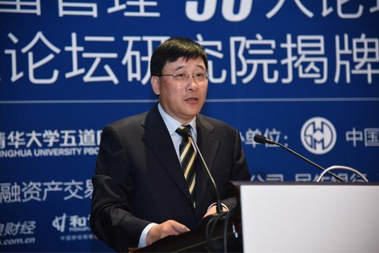 中国证券金融公司董事长聂庆平