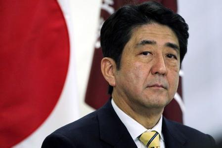 日元为何能成为避险货币?