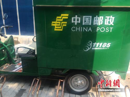 中国邮政的电动车。中新网 邱宇 摄
