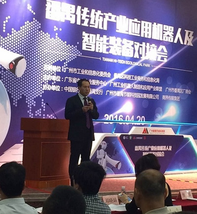 """赵胜:""""工业4.0""""时代下中国制造机会在哪里"""