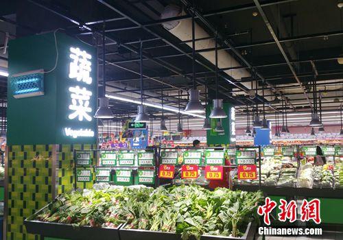 资料图:超市中的蔬菜区。中新网记者 李金磊 摄