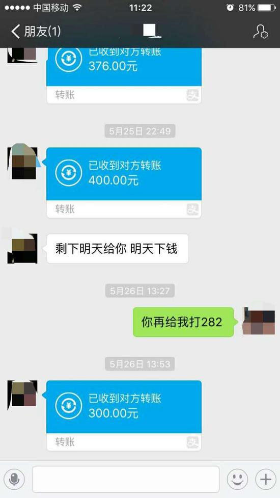 刘钰陆续通过微信和支付宝收到了杨雪前期的转账还款图片