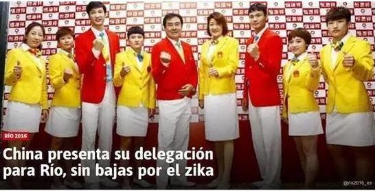 """西班牙媒体《阿斯报》用""""国家法宝""""来形容中国体操队的蚊帐。"""