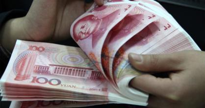 境外机构为何追捧人民币资产