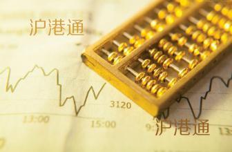 """香港证券业界之忧:监管会否""""开倒车""""?"""