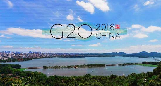 G20峰会有哪些值得期待的看点?