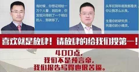 http://n.sinaimg.cn/finance/transform/20160825/F7fK-fxvixeq0420664.jpg
