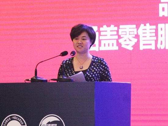 鹏润控股集团董事长、国美控股集团有限公司总裁黄秀虹
