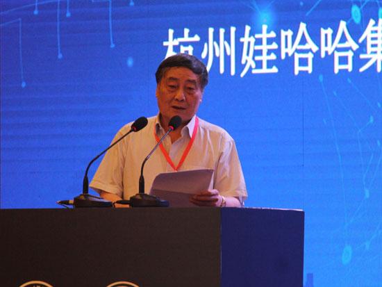 杭州娃哈哈集团有限公司董事长兼总经理宗庆后