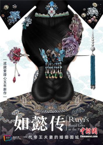 央视曝光《如懿传》主演霍建华和周迅共拿走1.5亿片酬 图片来源:《如懿传》剧方