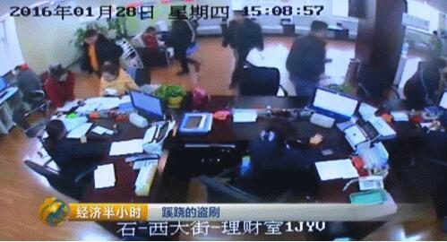 他们走到两名正在办理转账业务的财务人员身边带走了她们。