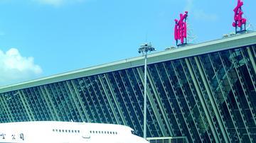浦东机场放行准点不足4成