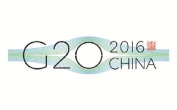 中国有必要借G20展现领导力