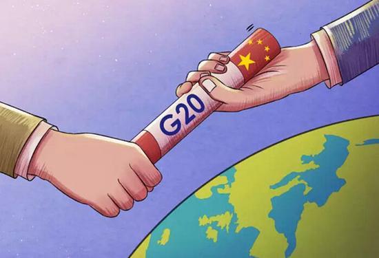G20让中国人的钱更稳、更值