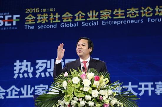 远东控股集团董事、和灵资本董事长卞华舵