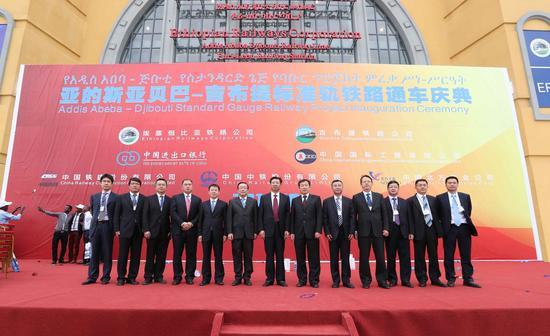"""中国铁建等企业承建的亚吉铁路开通 """"亚吉模式""""广受关注,家有小女初长成"""
