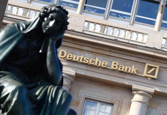 花旗分析师:德国银行业处境比欧洲同行差的多