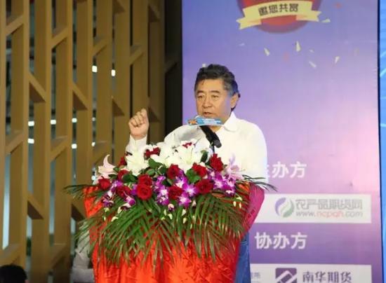 路易达孚中国区总经理陈涛 发表主题为 《农产品市场基本面与技术面的探讨》的演讲
