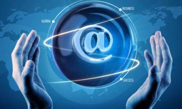 黄益平:互联网金融与传统金融更多是互补关系