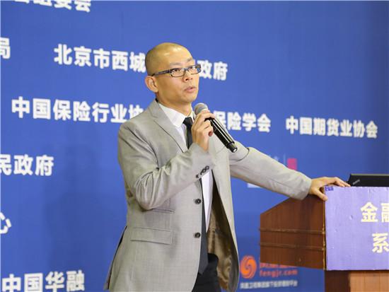 神农投资首席策略师杜春峰