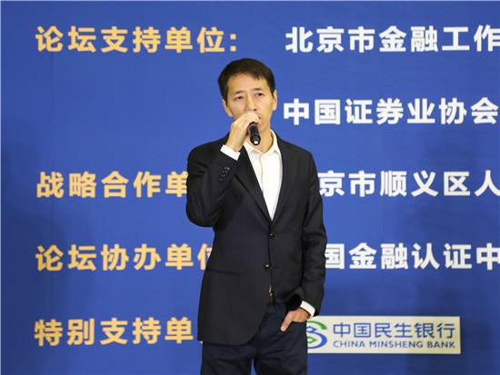北京格雷资产管理中心总经理张可兴