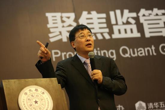 中国证券金融股份有限公司董事长 聂庆平
