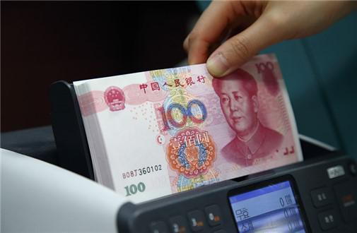 管涛:人民币不必惧怕汇率浮动