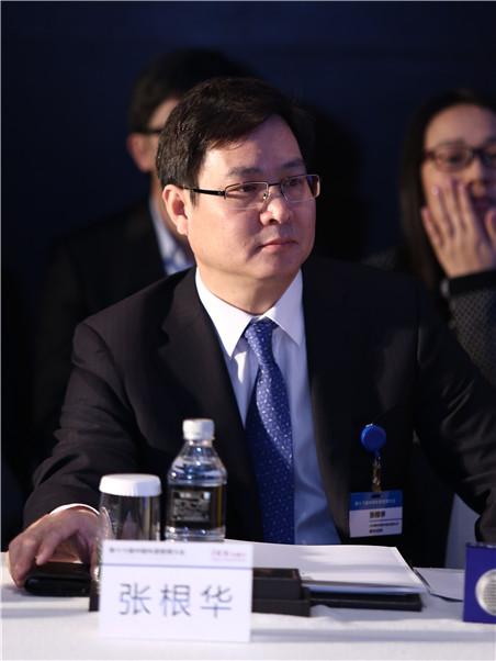 北京清新环境技术股份有限公司董事总经理张根华