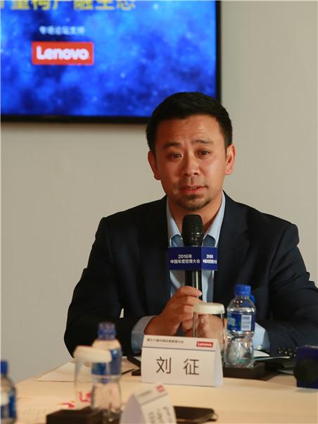 联想集团副总裁刘征